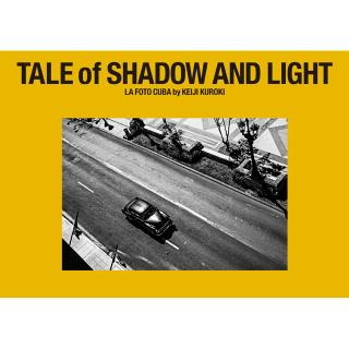 TALE of SHADOW AND LIGHT 黒木啓司