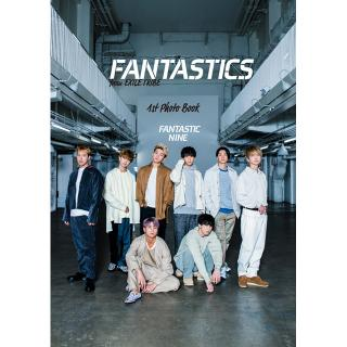 FANTASTICS from EXILE TRIBE 1st 写真集 FANTASTIC NINE