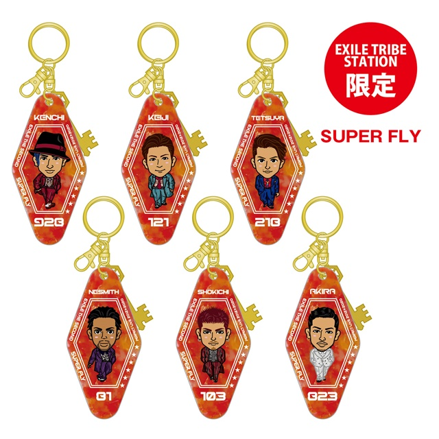 【ETS限定】EXILE THE SECOND PERFECT LIVE モーテルキーホルダー SUPER FLY 全6種