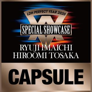SPECIAL SHOWCASE CAPSULE IMAGINATION