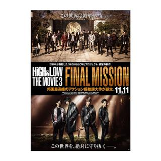 HiGH&LOW THE MOVIE 3 FINAL MISSION B2クリアポスター