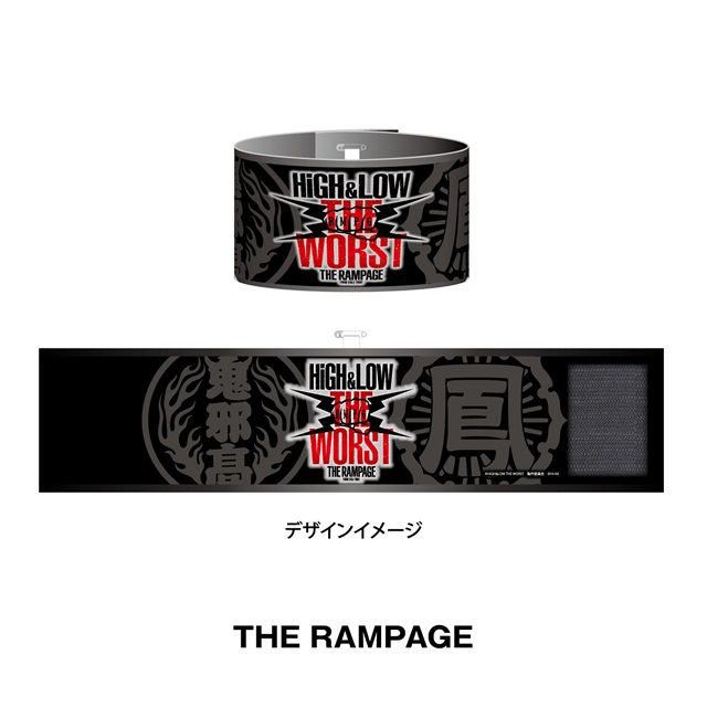 HiGH&LOW THE WORST 腕章 THE RAMPAGE